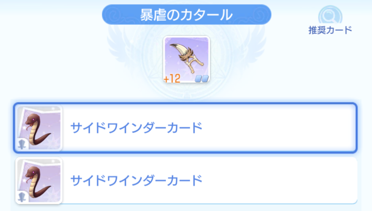 f:id:yamada_ragnarok:20210824053958p:plain