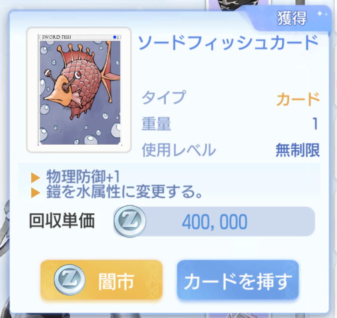 f:id:yamada_ragnarok:20210828230504p:plain