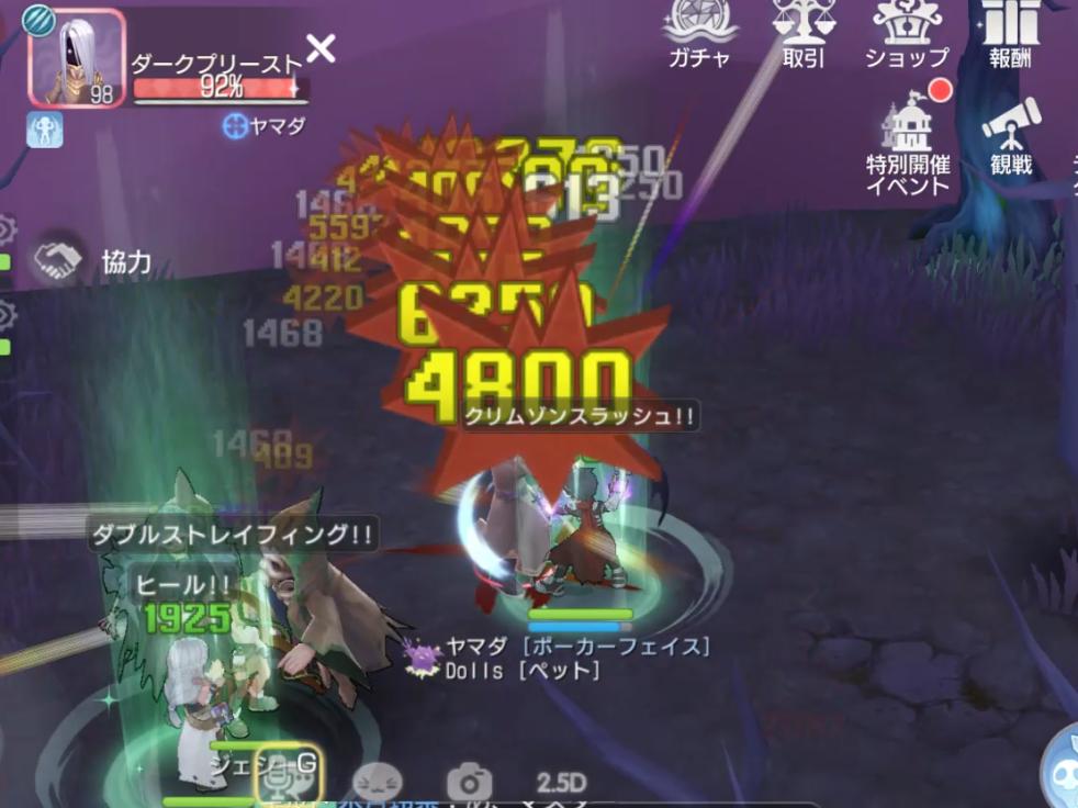 f:id:yamada_ragnarok:20210829204408p:plain