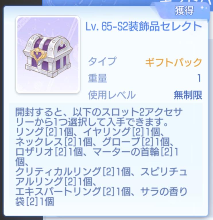 f:id:yamada_ragnarok:20210831070757p:plain