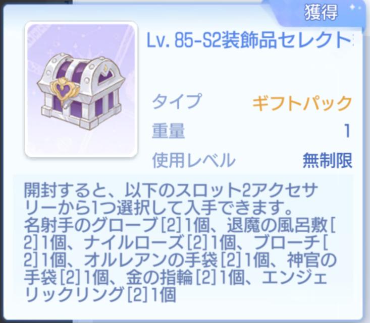 f:id:yamada_ragnarok:20210831070808p:plain