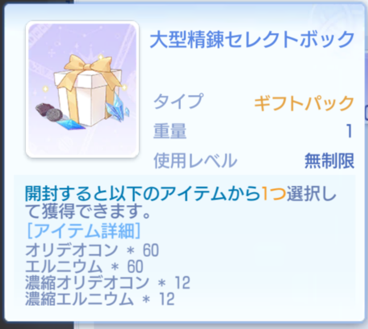 f:id:yamada_ragnarok:20210831071358p:plain