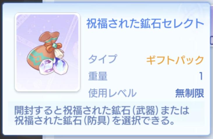 f:id:yamada_ragnarok:20210831071412p:plain