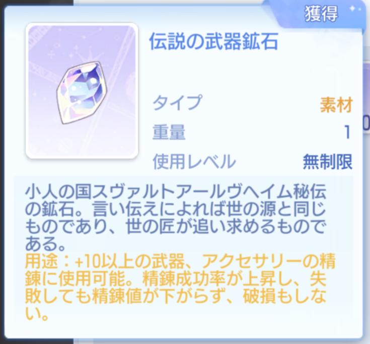 f:id:yamada_ragnarok:20210831071425p:plain