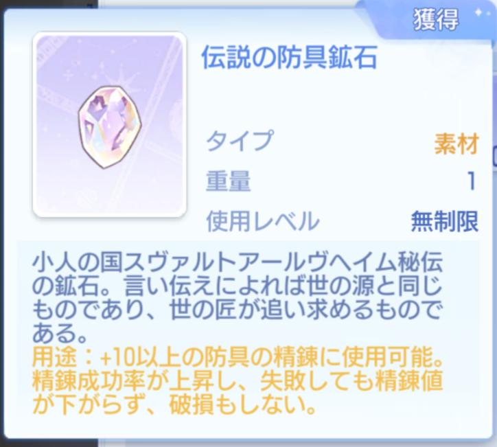 f:id:yamada_ragnarok:20210831071439p:plain