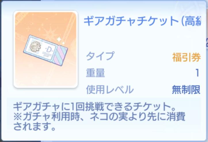 f:id:yamada_ragnarok:20210831071544p:plain