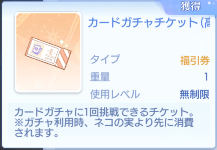 f:id:yamada_ragnarok:20210831071639p:plain