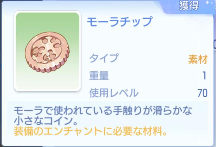 f:id:yamada_ragnarok:20210831073238p:plain