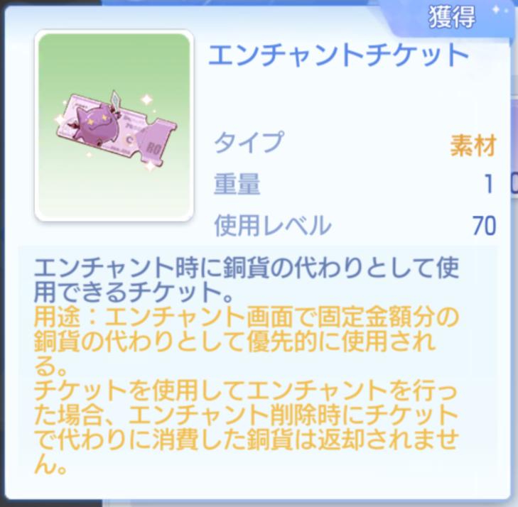 f:id:yamada_ragnarok:20210831073338p:plain