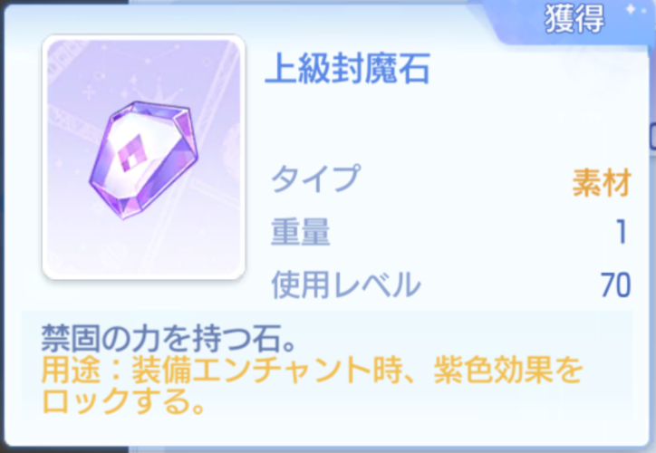 f:id:yamada_ragnarok:20210831073427p:plain