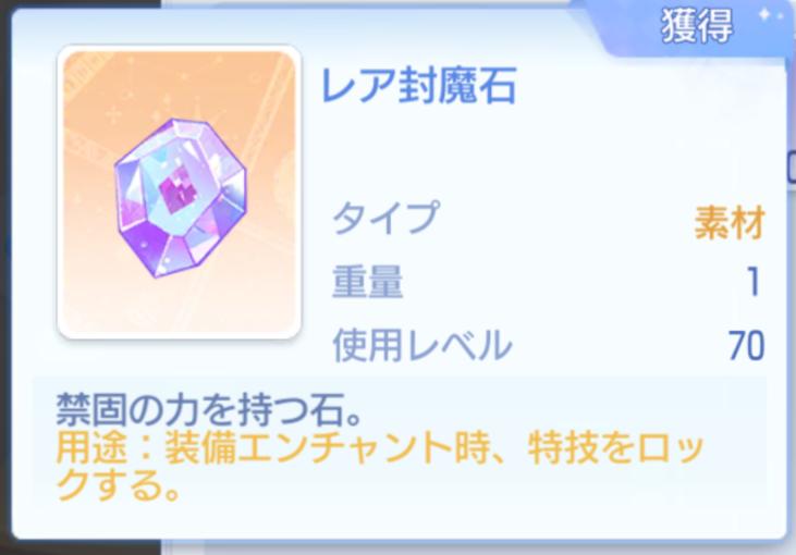 f:id:yamada_ragnarok:20210831073453p:plain
