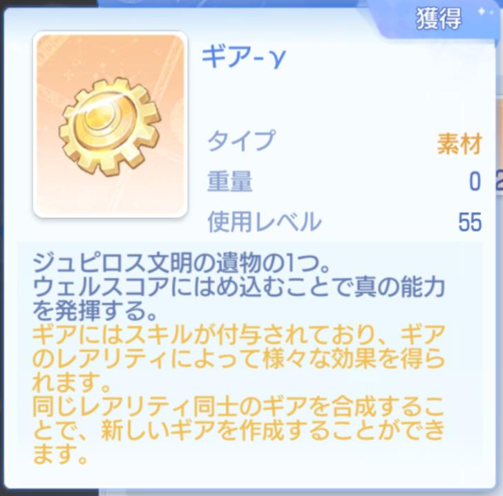 f:id:yamada_ragnarok:20210831074639p:plain