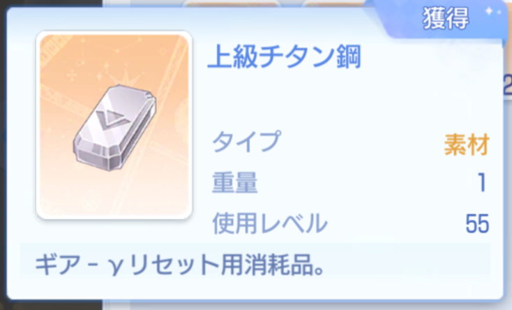 f:id:yamada_ragnarok:20210831074730p:plain