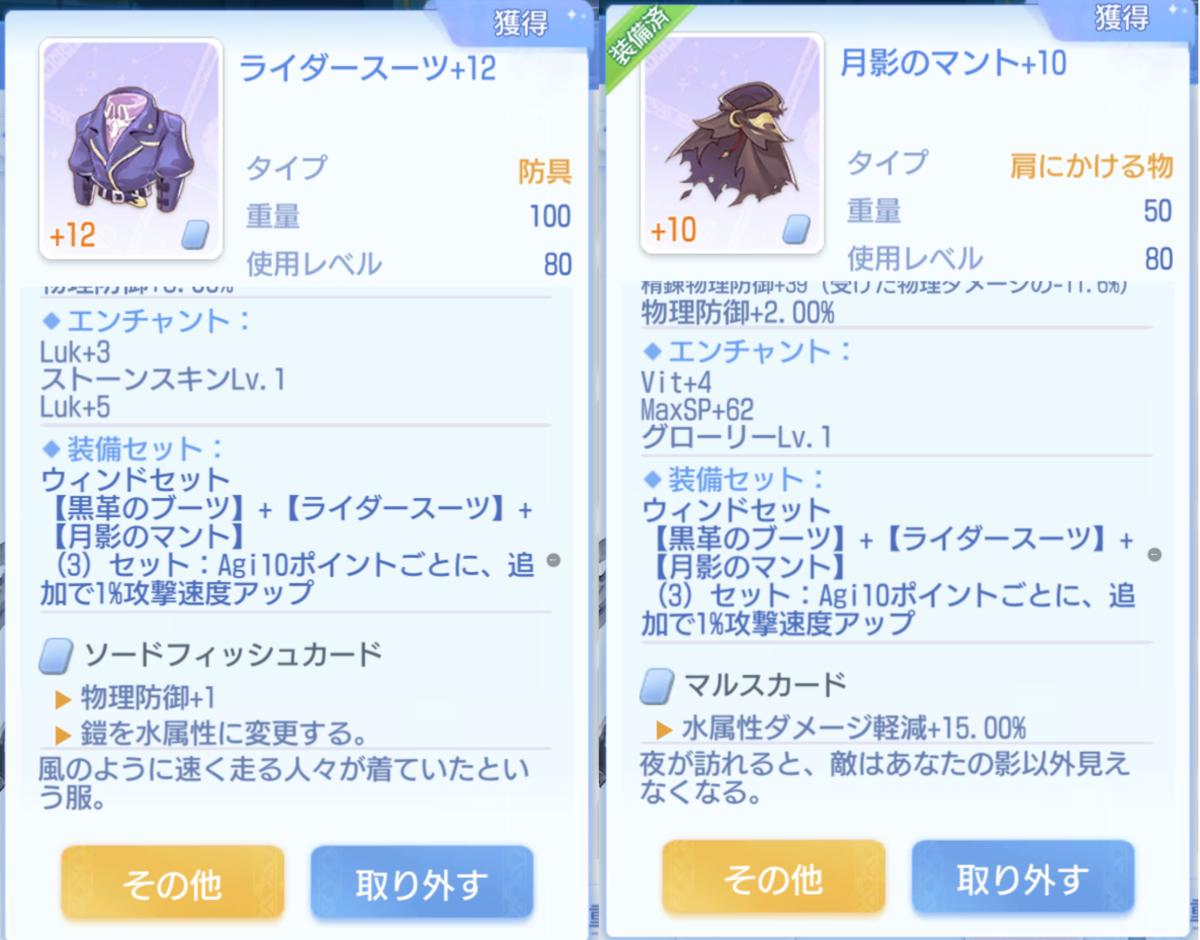 f:id:yamada_ragnarok:20210831094830p:plain