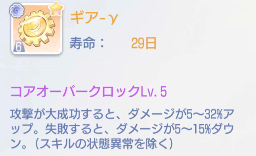 f:id:yamada_ragnarok:20210901014258p:plain