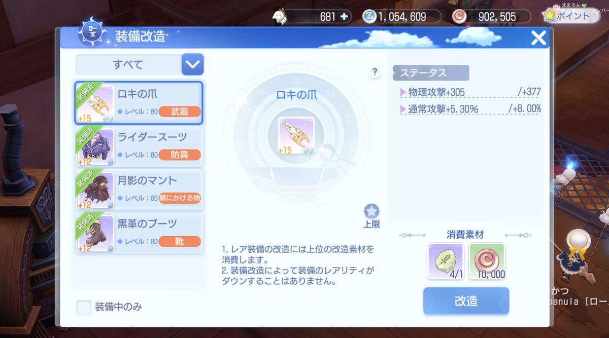 f:id:yamada_ragnarok:20210901222456p:plain