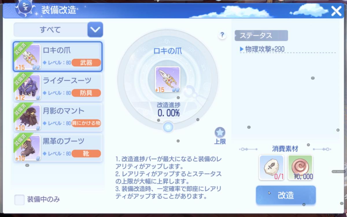 f:id:yamada_ragnarok:20210901223653p:plain