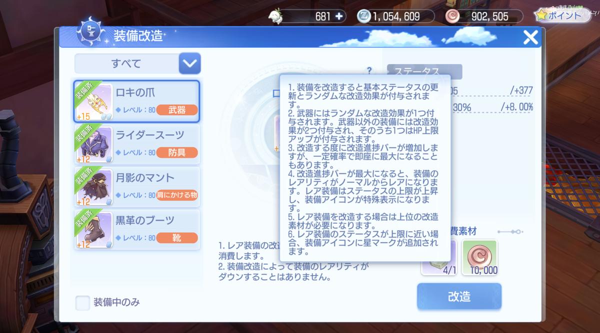 f:id:yamada_ragnarok:20210901224340p:plain