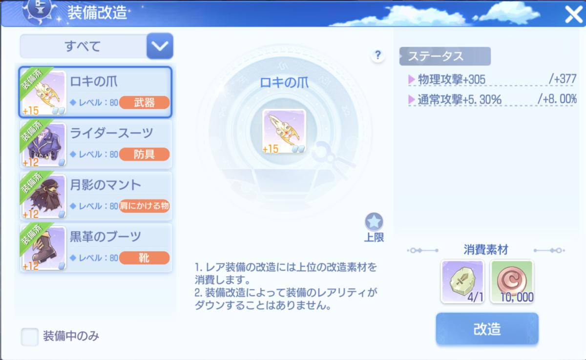 f:id:yamada_ragnarok:20210901230843p:plain