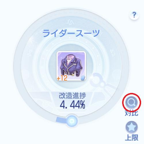 f:id:yamada_ragnarok:20210901232857p:plain