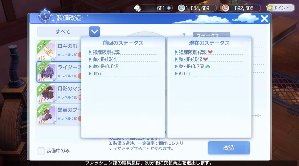 f:id:yamada_ragnarok:20210901233023p:plain