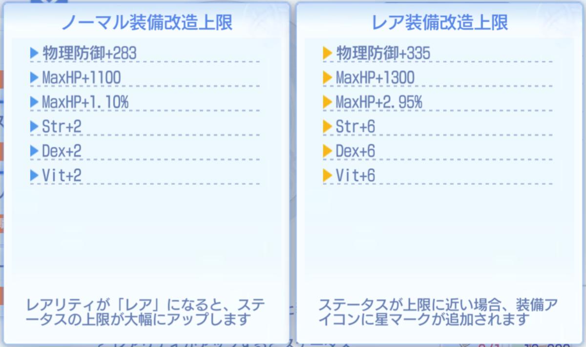 f:id:yamada_ragnarok:20210901233301p:plain