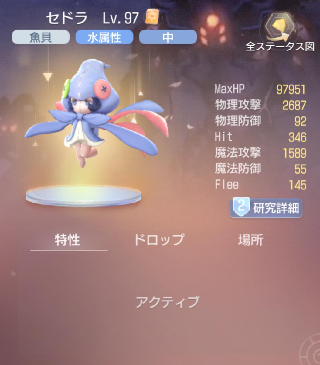 f:id:yamada_ragnarok:20210904115141p:plain