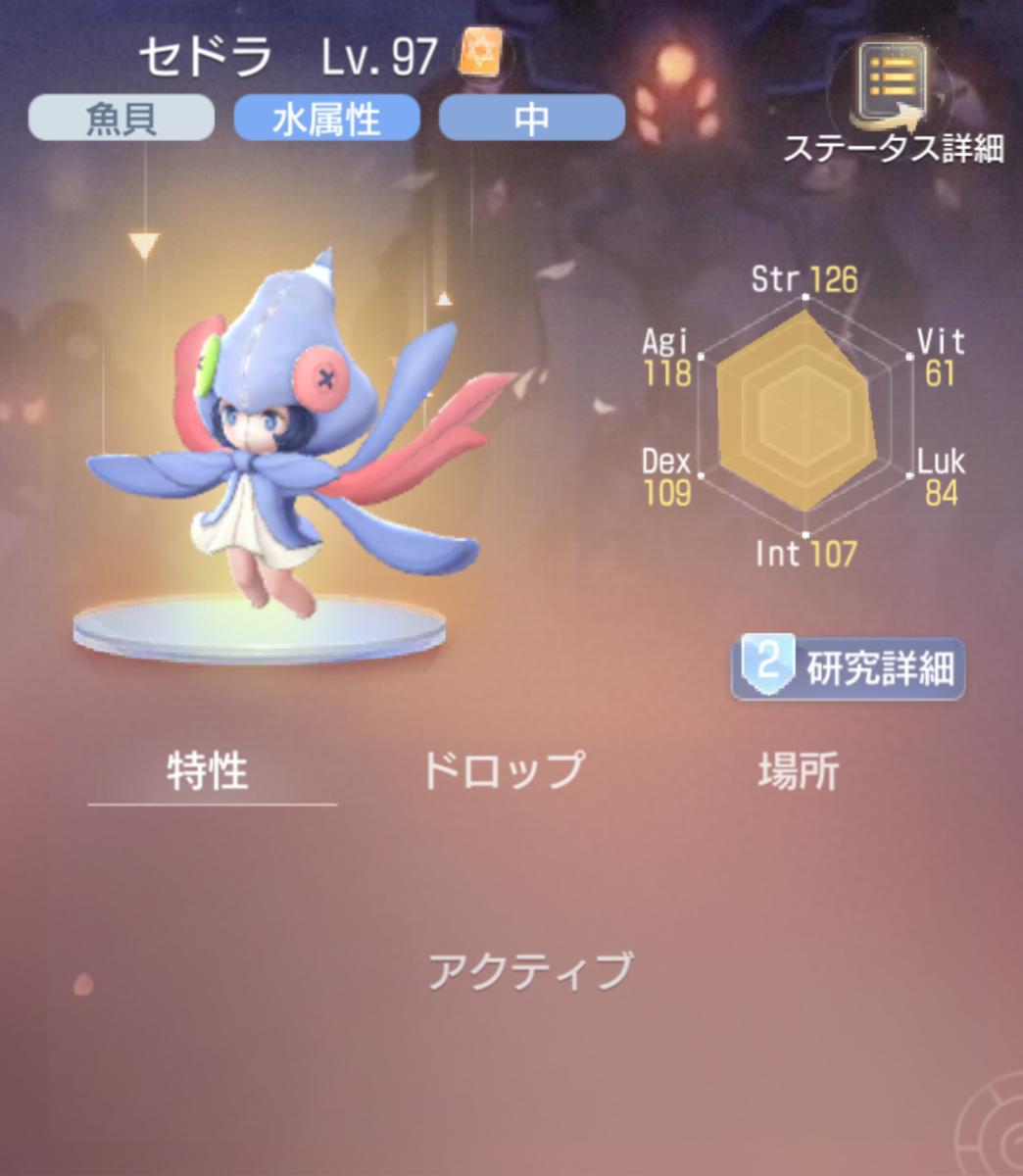f:id:yamada_ragnarok:20210904115229p:plain