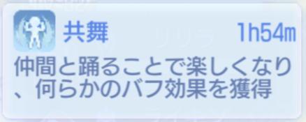 f:id:yamada_ragnarok:20210905150650p:plain