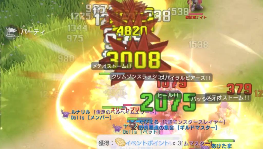 f:id:yamada_ragnarok:20210908235230p:plain