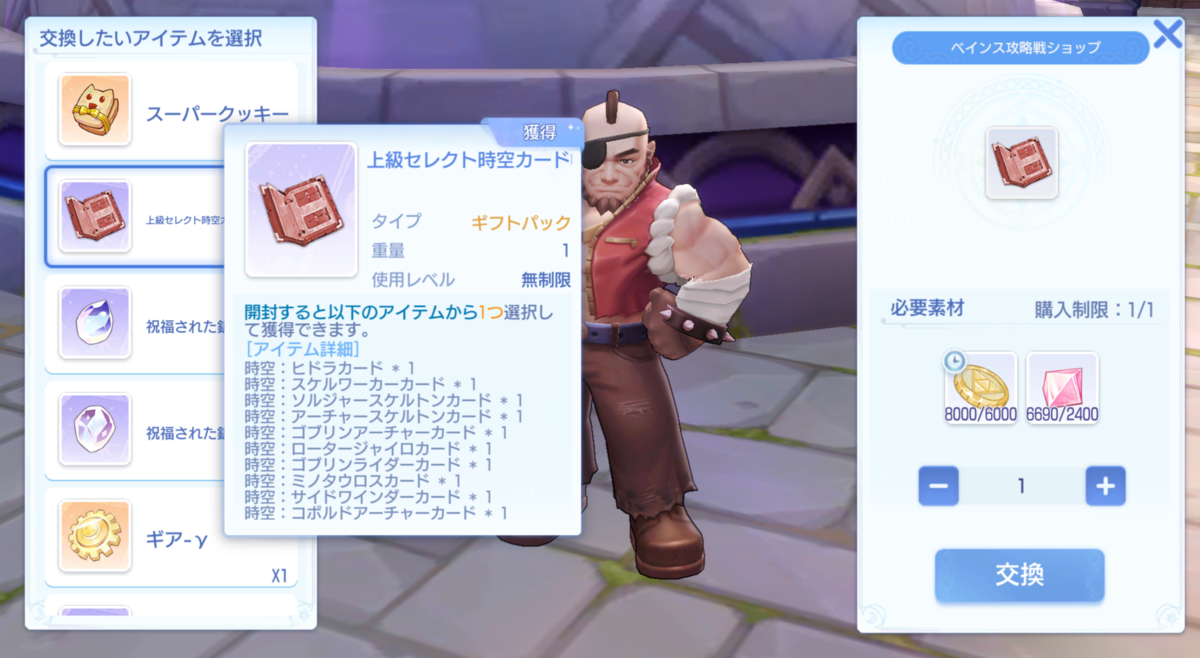 f:id:yamada_ragnarok:20210909000231p:plain