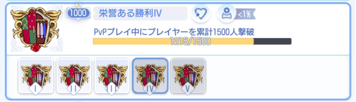f:id:yamada_ragnarok:20210909002058p:plain