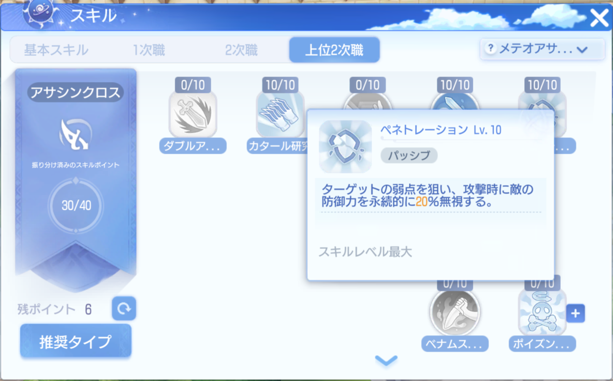f:id:yamada_ragnarok:20210909203109p:plain