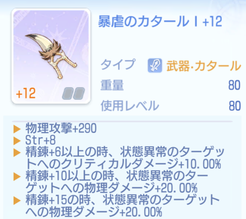 f:id:yamada_ragnarok:20210911001802p:plain