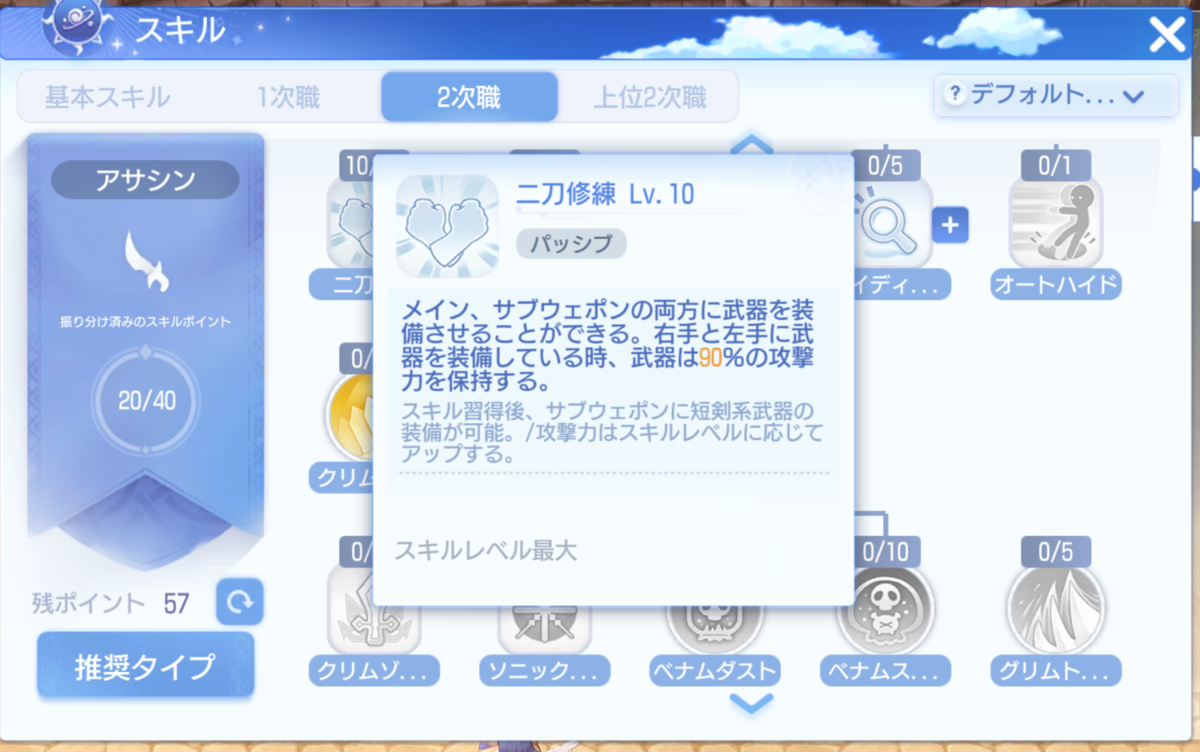 f:id:yamada_ragnarok:20210912204953p:plain