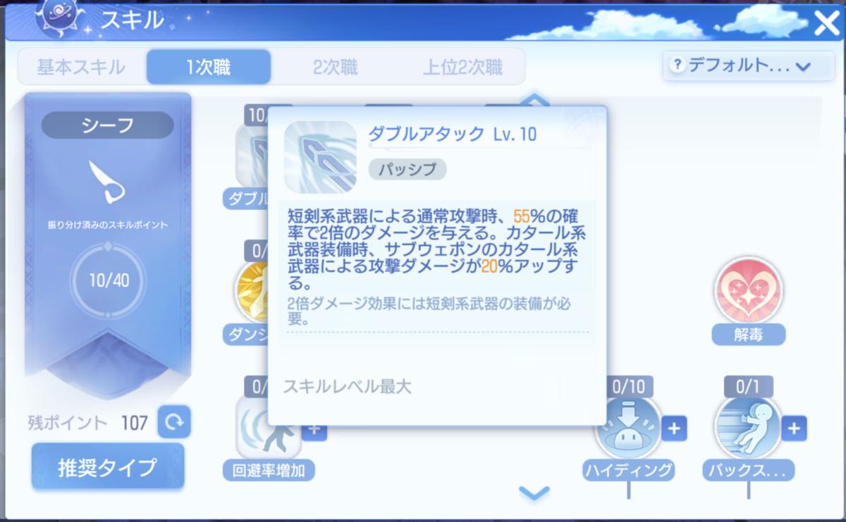 f:id:yamada_ragnarok:20210912213943p:plain