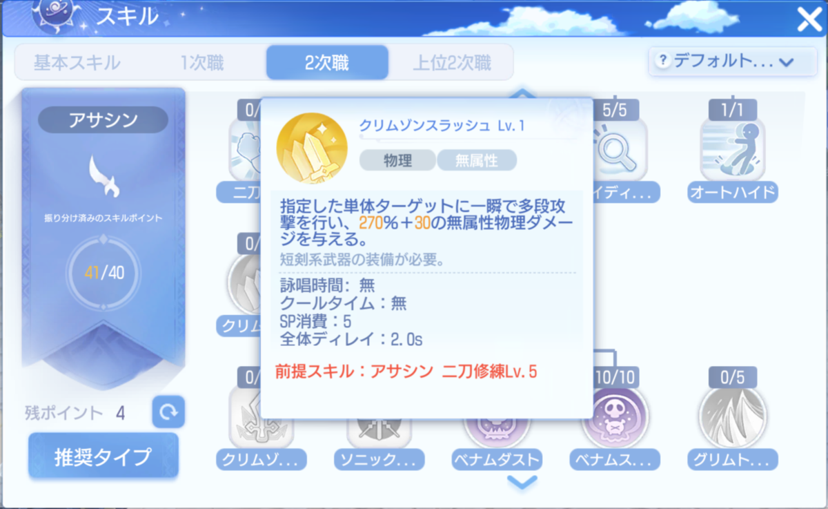 f:id:yamada_ragnarok:20210913172011p:plain