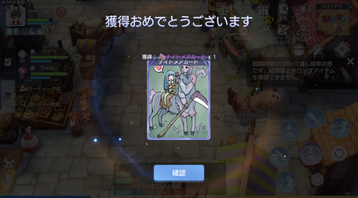 f:id:yamada_ragnarok:20210914235054p:plain