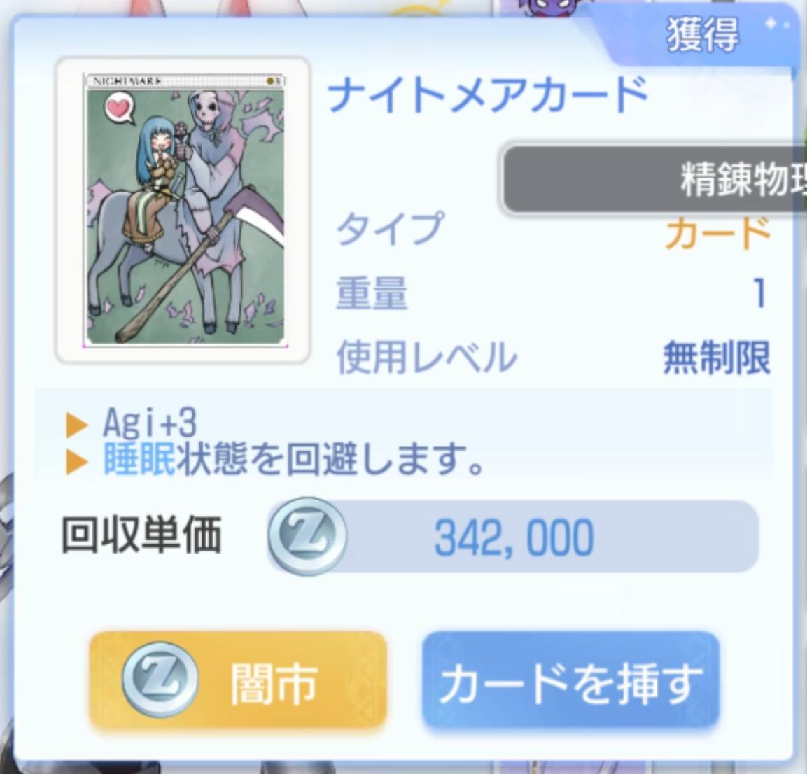 f:id:yamada_ragnarok:20210914235504p:plain