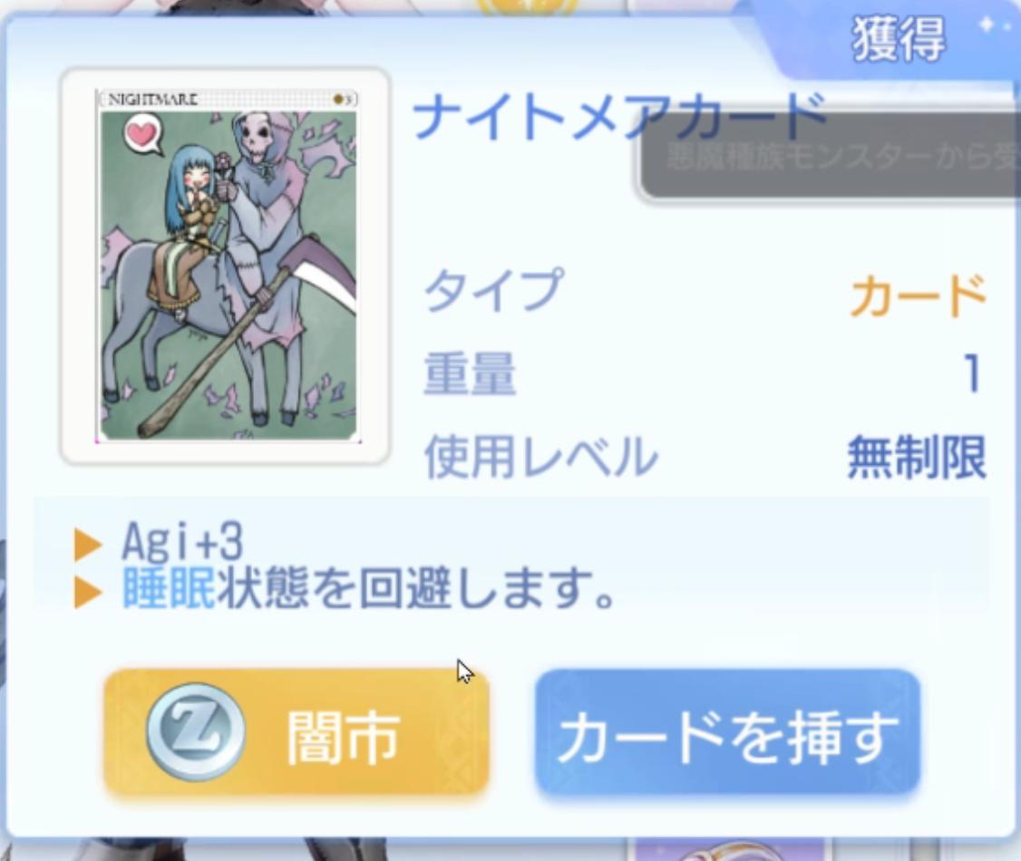 f:id:yamada_ragnarok:20210914235547p:plain
