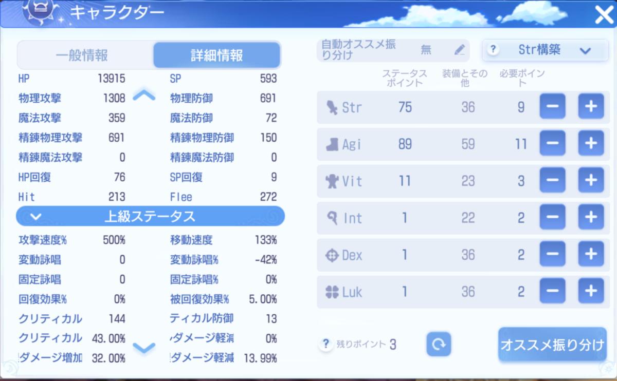 f:id:yamada_ragnarok:20210917013054p:plain