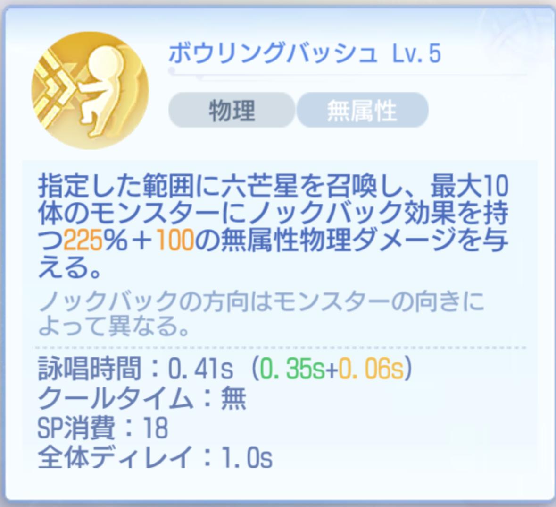 f:id:yamada_ragnarok:20210917020110p:plain