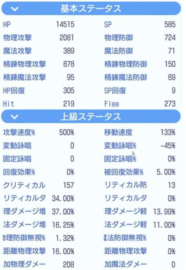 f:id:yamada_ragnarok:20210918204503p:plain