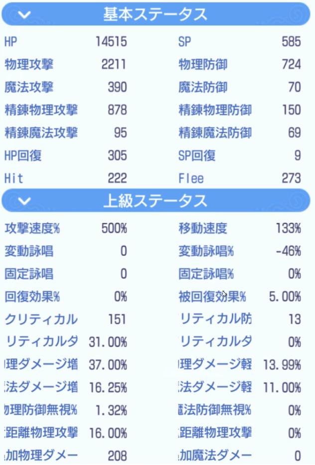 f:id:yamada_ragnarok:20210918204703p:plain
