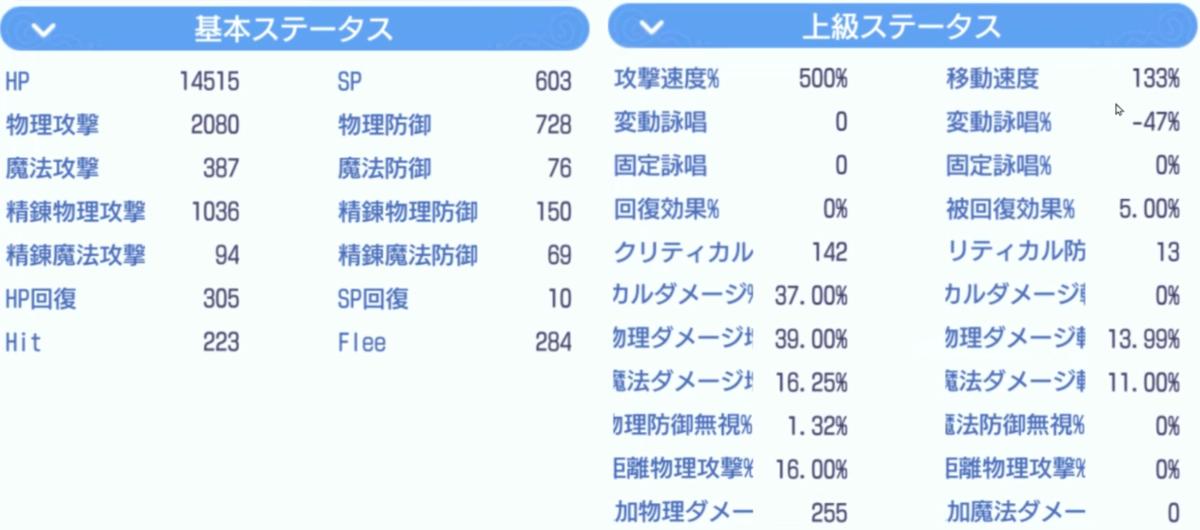 f:id:yamada_ragnarok:20210919051921p:plain