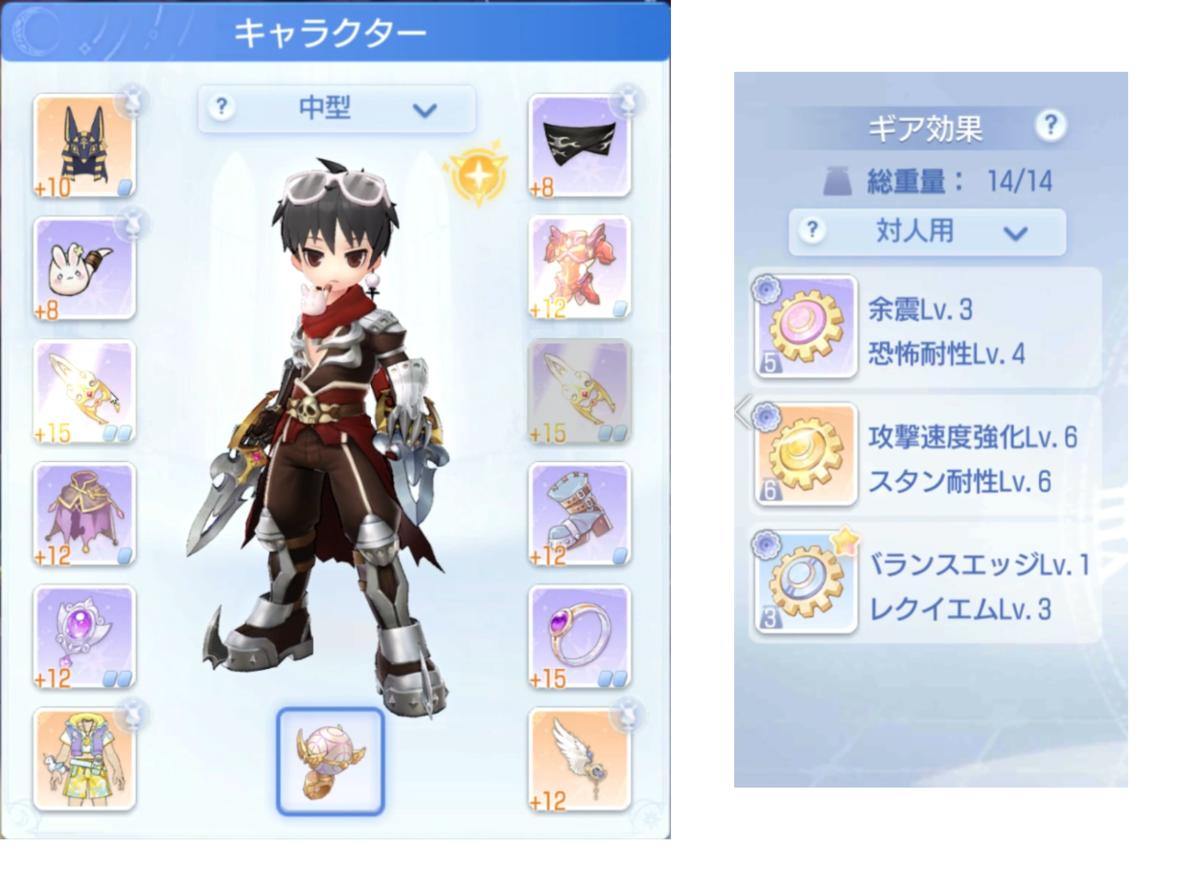 f:id:yamada_ragnarok:20210919052951p:plain