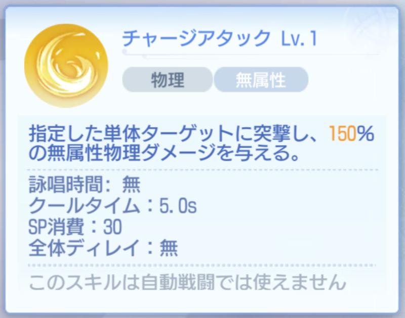 f:id:yamada_ragnarok:20210919180432p:plain
