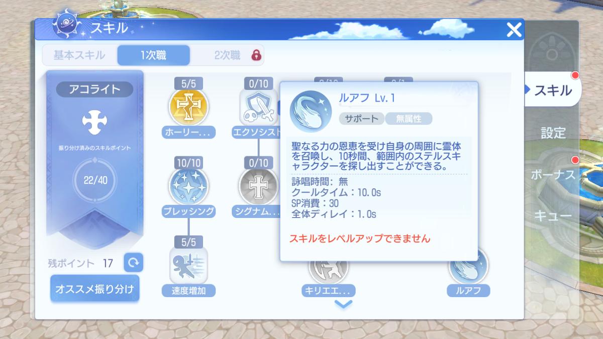 f:id:yamada_ragnarok:20210921182316p:plain
