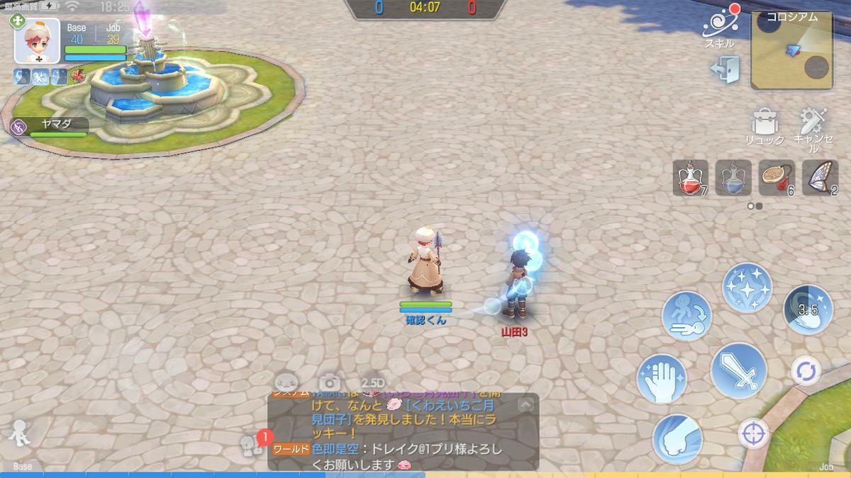 f:id:yamada_ragnarok:20210921211729p:plain