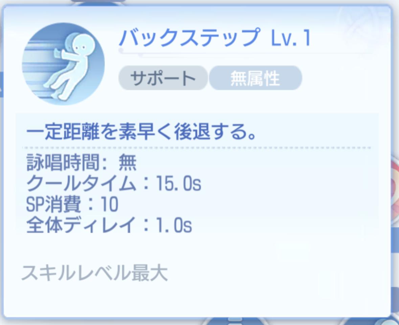 f:id:yamada_ragnarok:20210925214309p:plain